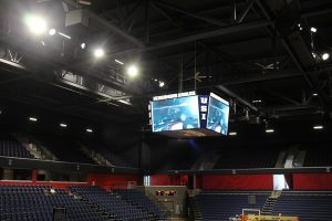 USI Arena